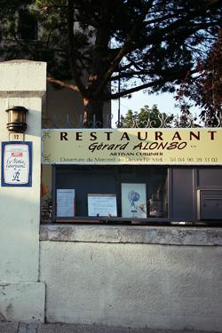 アヴィニョンから車で約20分。オランジュで有名なレストラン『ジェラルド・アロンソ』